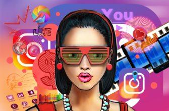 Как сделать блог в Инстаграм