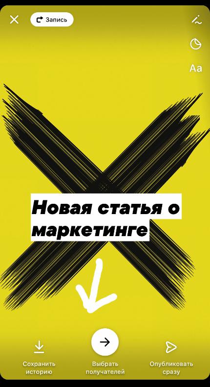 История во Вконтакте с ссылкой