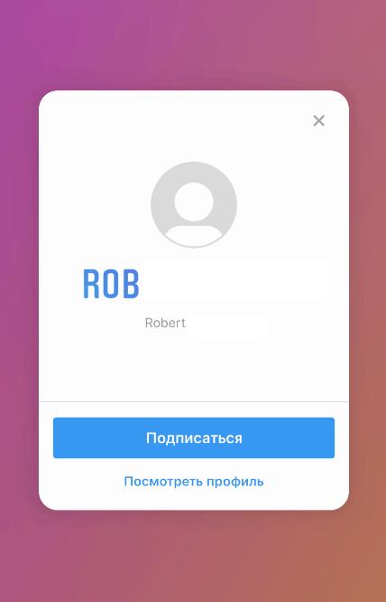 Визитка пользователя