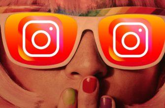 Как оформить профиль в Инстаграм