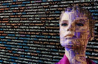 Лучшие курсы по аналитике данных и Data Science