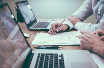 Лучшие курсы по бизнес аналитике